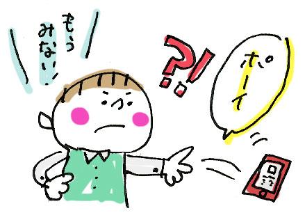 あなたのブログは大丈夫?デザインが崩れていると読者さんが帰っちゃう可能性大!