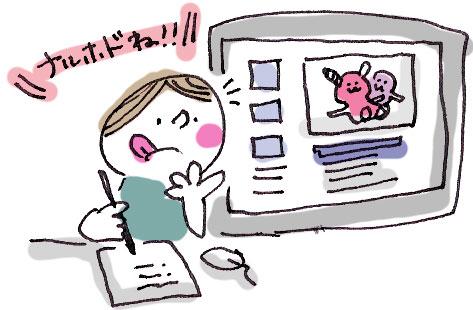 簡単ブログ術ブログが書けないのは相手をイメージできていないだけ!