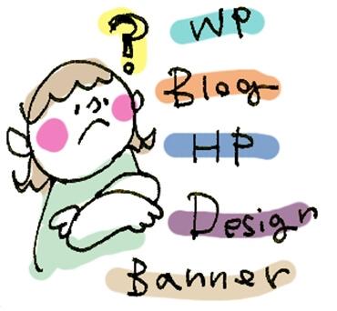 今さら聞けないブログとホームページの違いって何?ハンドメイドならどちらを使う?