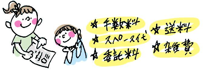 20150817_002
