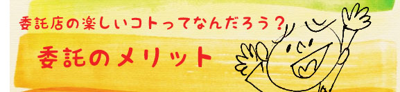 itakuten_001