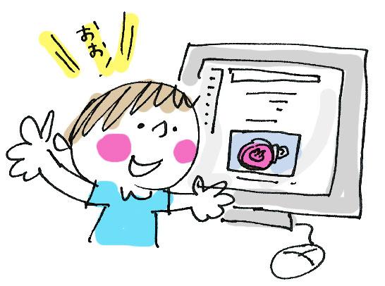 ハンドメイド作家もブログを作る意味」から考えてみますた