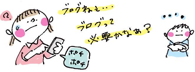 2015011_01