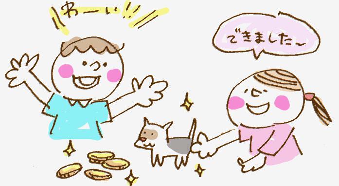 20150503_001_01