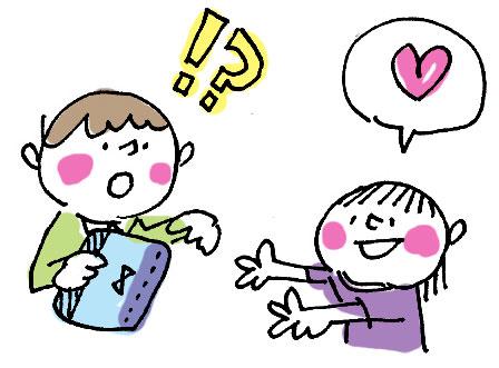 ハンドメイド購入時の『おまけ』や『プレゼント』は付けるべき?