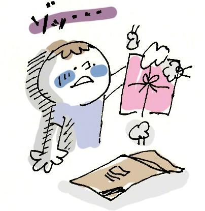 あなたの梱包だいじょうぶ?お客様をゾッとさせる作品・商品発送時の注意点キャー!恐怖の梱包