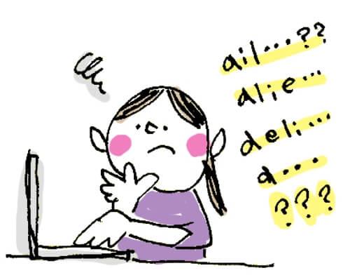 ハンドメイドでの作家名や屋号は読んで(呼んで)もらえなきゃファンの心はつかめないよ~!