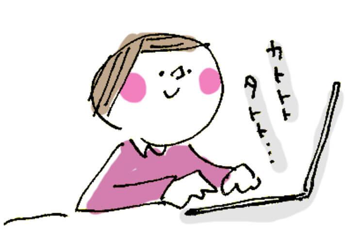 入部届はフリーメールでお願いしますの巻~Eメールではお返事が届かないのだ~