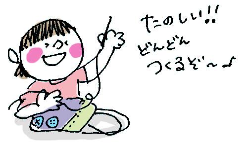 20150817_005