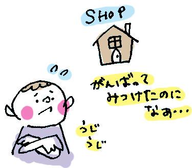 20150904_007