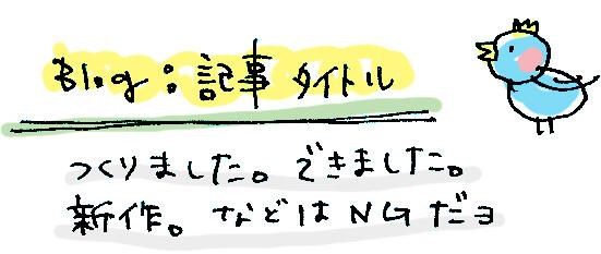 20150909_004