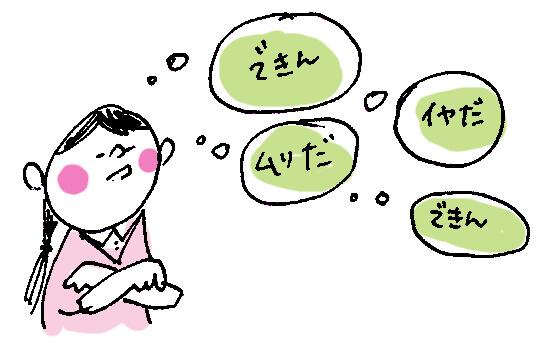 行動できない人の共通点は「言い訳」がクセになっている