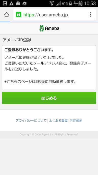Screenshot_2015-10-06-10-53-07