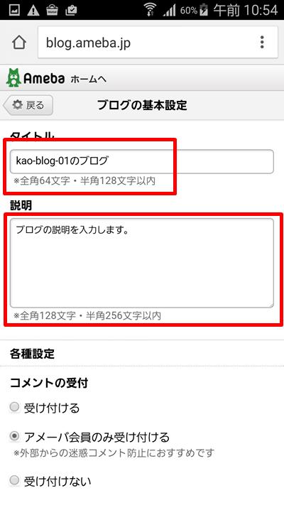 Screenshot_2015-10-06-10-54-57