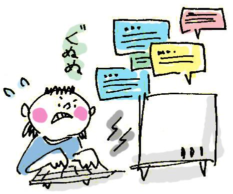 ハンドメイドのブログランキング上位のためにコメント周りをする意味