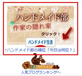 2016-07-09_103614