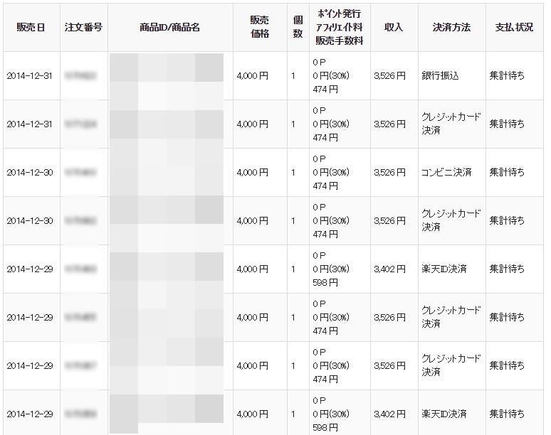 2015-01-04_022730_01