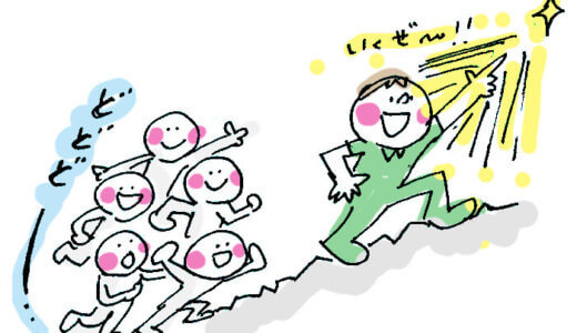 【実績報告】サポート生Oさんがサポート2ヶ月目でアドセンス+アフィリエイト1万円超え